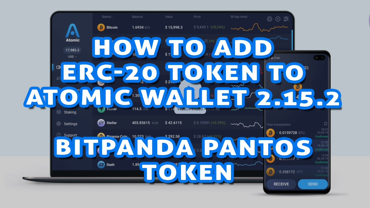 How to add ERC-20 token to Atomic Wallet